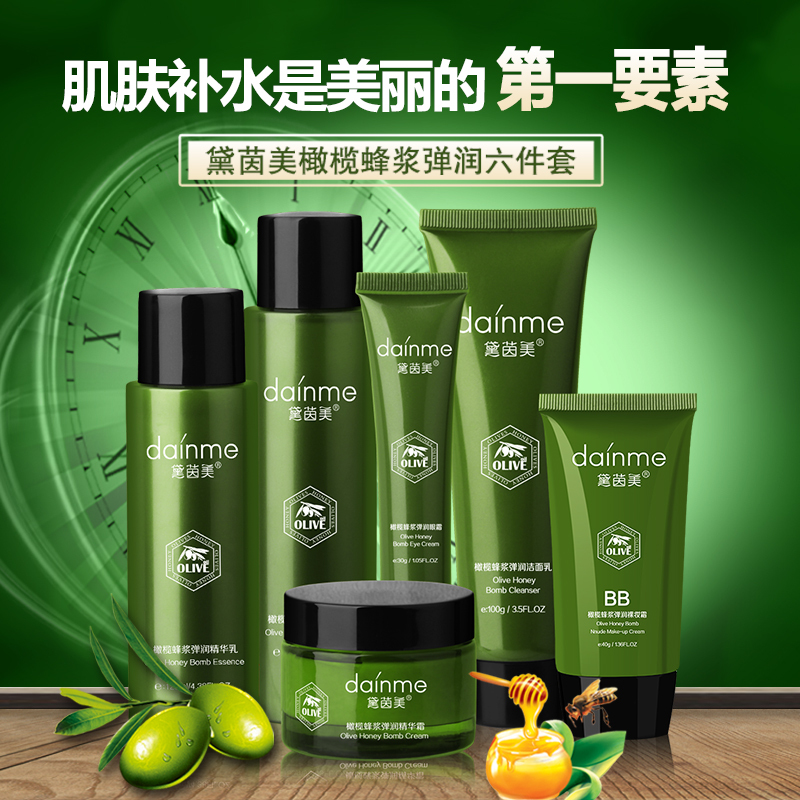 Royal jelly facial cleansers