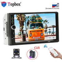 Topbox 2 din Car Radio Bluetooth 7 HD Player MP5 Touch Car Multimedia Player Autoradio USB Audio Stereo With Rear View Camera