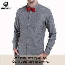 Men Shirt Long Sleeve 2018 New Arrival Antumn Winter Dress Breathable Quick Drying Regular Oxford Brand Cloth