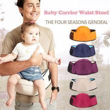 MrY Carrier Waist Stool Walkers Newborn Baby Sling Front Holder Waist Belt Backpack Hipseat Belt Kids Infant Hip Seat цены онлайн