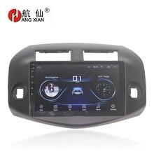 HANG XIAN 10 Quadcore Android 8.1 Car radio for Toyota RAV4 2007-2011 car dvd player GPS navigation stereo WIFI map