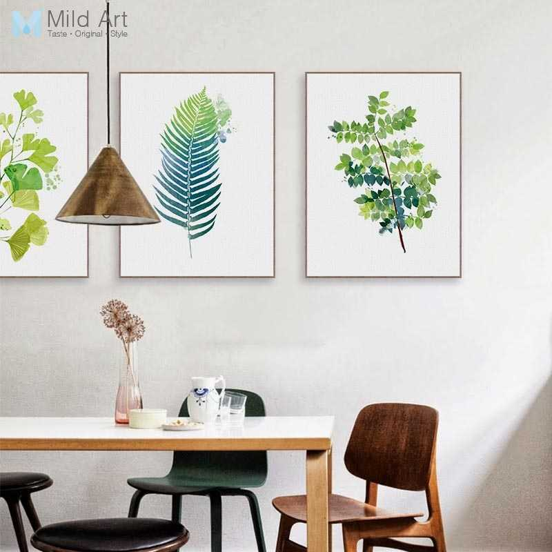 Watercolor Green Plant Leaf Poster