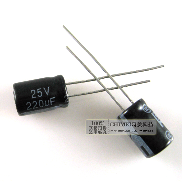 Electrolytic Capacitor 220UF 25V Volume 12X7MM Capacitor