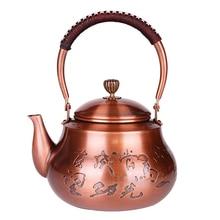 1.5L ручной работы китайский чайник медный резьба напиток вода чайник для зеленого Пуэр Белый Улун чай прочный китайский чайник подарок