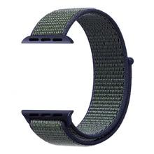 Sporty Velcro Clasp