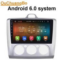 Buy Car android multimedia player  online