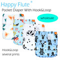 (12pcs/lot) Happy Flute OS Pocket Cloth Diaper,with stay-dry suede cloth inner,waterproof and breathable fits babies 3-15kgs