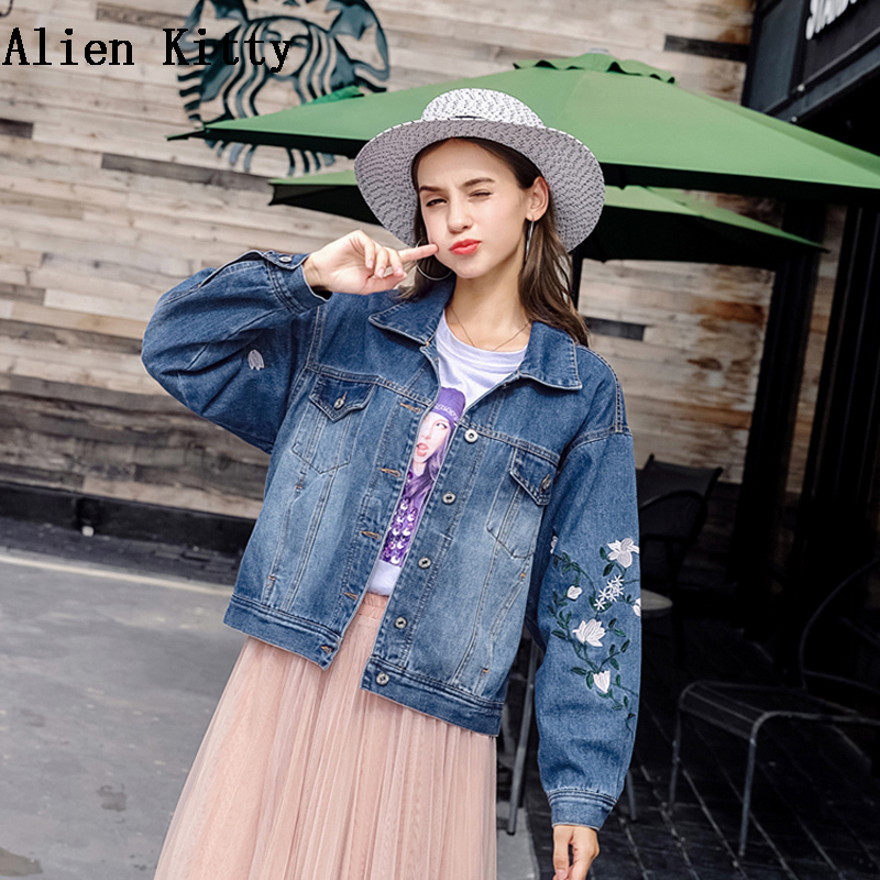 Alion Womens Casual Embroidered Coat Floral Jacket