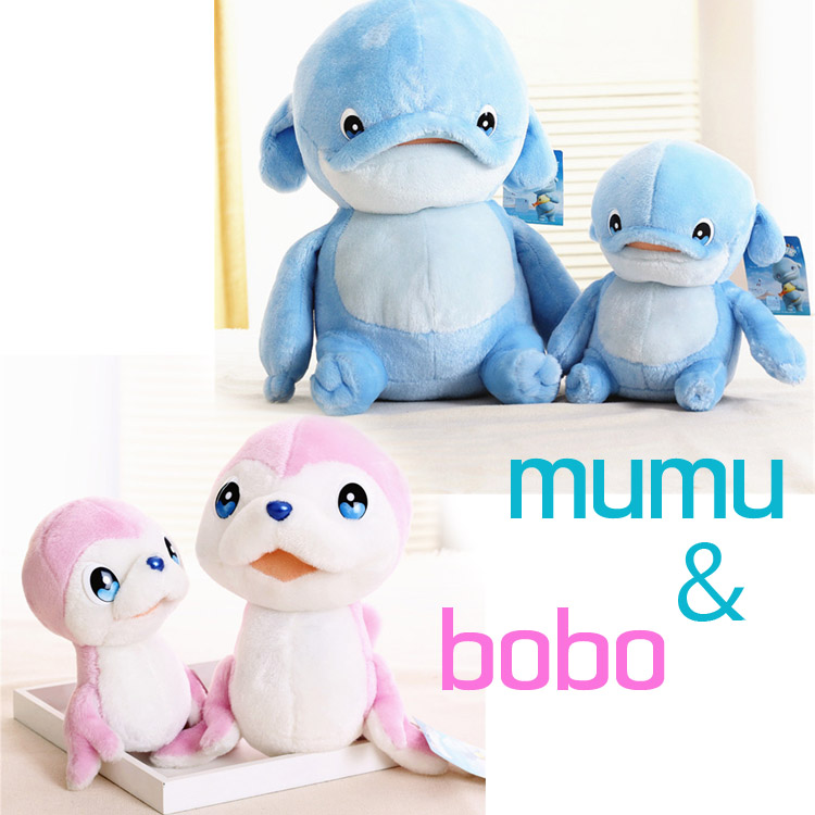 Candice guo plush toy stuffed doll cartoon animal model sea blue Dolphin MUMUHUG Children Christmas Present Birthday Gift 1pc