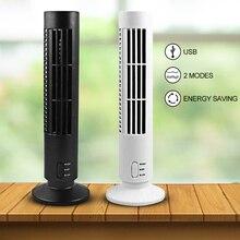 USB Bladeless Fan 2 Speed Natural Wind MINI Table Fan Mini Fan Ventilator for Home Office