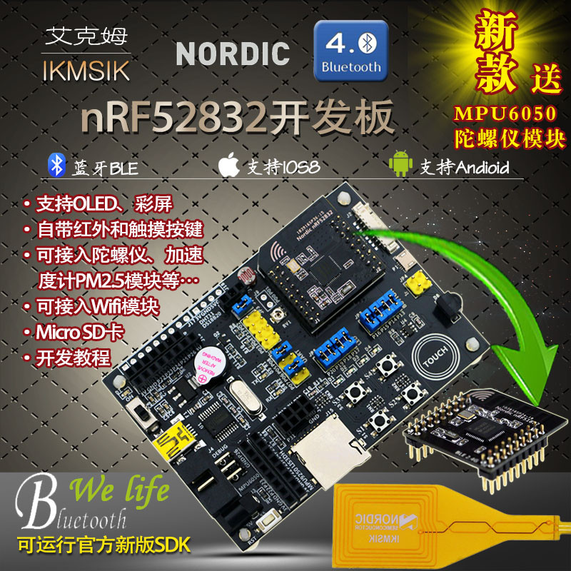 top 9 most popular nrf52832 list and get free shipping