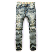 Mens Ripped Jeans Vintage Distressed Hole Jeans Mens Casual Straight fit Denim Pants P5051