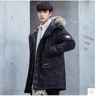 canada goose jacket long