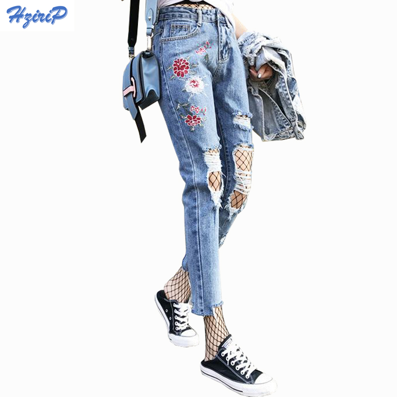 Hzirip Flower Embroidery Denim Jeans Female Hole High Waist Pencil Denim Pants Women 2017 New Loose Casual Blue Trousers Jeans