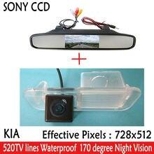 """Sony HD Авто Парковочные системы заднего вида Камера с 4.3 """"монитор + вид сзади автомобиля Камера с парковочными линиями для Kia k2 Рио седан"""