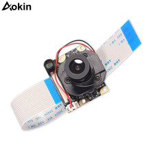 Raspberry Pi 3/2 Camera Module with Automatic IR-Cut Night Vision Camera Video Module Adjustable Focus 5MP OV5647 Sensor 1080p(China)