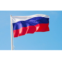 90 x 150 cm Outdoor Russian Federal Republic russia flags Country Banner High Quality Polyester flag Home Decor