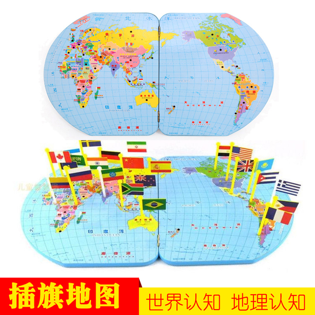 Flag recognition flag 7 year old wooden puzzle geography learning flag recognition flag 7 year old wooden puzzle geography learning aids world map toys three gumiabroncs Images