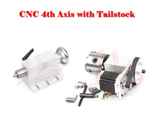 CNC tailstock and 4th Axis,MT2 Rotary Axis Lathe Engraving Machine Chuck cnc parts