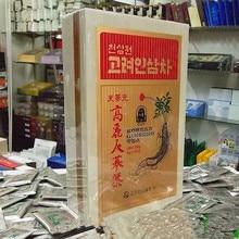 ginseng font b tea b font 1 boxes of 300 grams 3g 100 bag Korean Ginseng