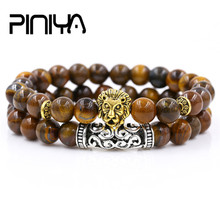 2Pcs/set Gold Lion Head Charm Couple Braclet Sets Natural Tiger Eye Lave Stone Bead Bracelets For Mens Hand Jewelry Accessories