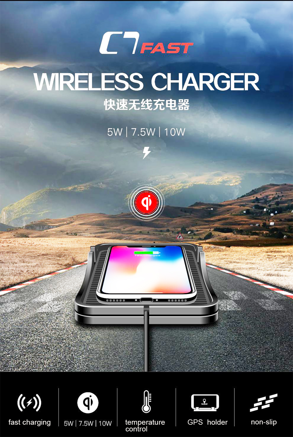 wireless car charger charging pad qi charger fast charger