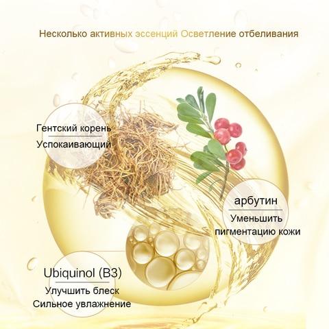b3 rosto soro clareamento da pele hidratacao