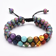 Ourania Colorful chakra beads couple bracelet natural stone charm handmade accessories woven fashion gifts