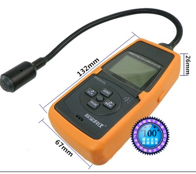 SPD202 Gas Detector COMBUSTIBLE GAS leak detector alarm gas analyzer