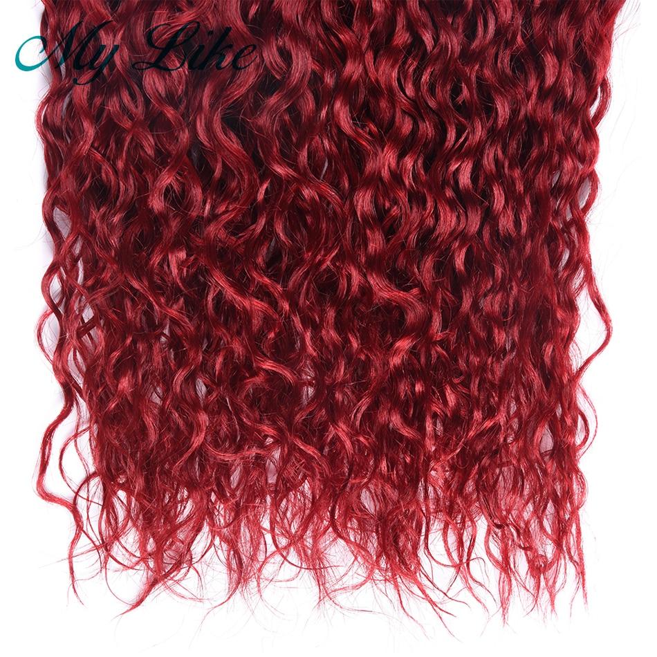 human-hair-bundles-with-closure