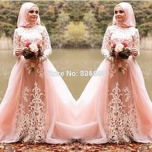 Pink Long Sleeve Hijab Arabic Turkish Muslim Wedding Dress With Detachable Train 2017 Floor Length Islamic Wedding Gown Elegant