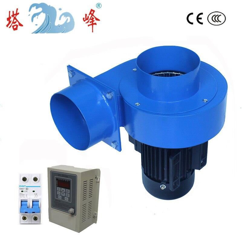 VFD control 120w small powerful hot smoke gas suck ventilator centrifugal fan blower 220v stepless RPM