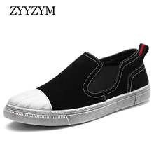 Men Loafers Shoes Spring Autumn Shell toe Retro Style Fashion Trend Youth Flat With Rubber Man