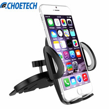 Universal Adjustable Cell Phone Mobile Car Holder Stand Bracket with CD Slot Mount 360 Degree Rotation for iPhone Samsung Xiaomi
