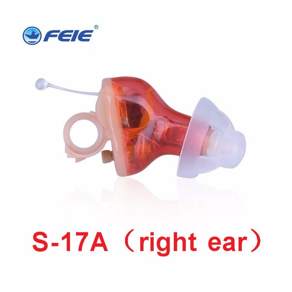 S-17A-5-hearing-aid
