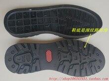 Sole ยางผู้ชายรองเท้าผ้าฝ้ายรองพื้นด้านบน groove ลำลองรองเท้าหนังทำเองรองเท้าซ่อมรองเท้า