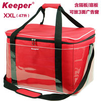 Keeper bag pleasedial bag ice pack insulation bag cooler box Large diaphragn base plate