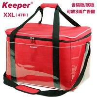 Keeper Bag Pleasedial Bag Ice Pack Insulation Bag Cooler Box Large Diaphragn Base Plate