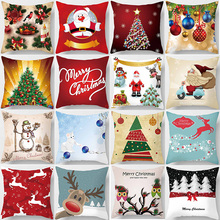 Hot sale christmas pillow case men women girls ladies square pillow cases high definition pillow cover 45*45cm