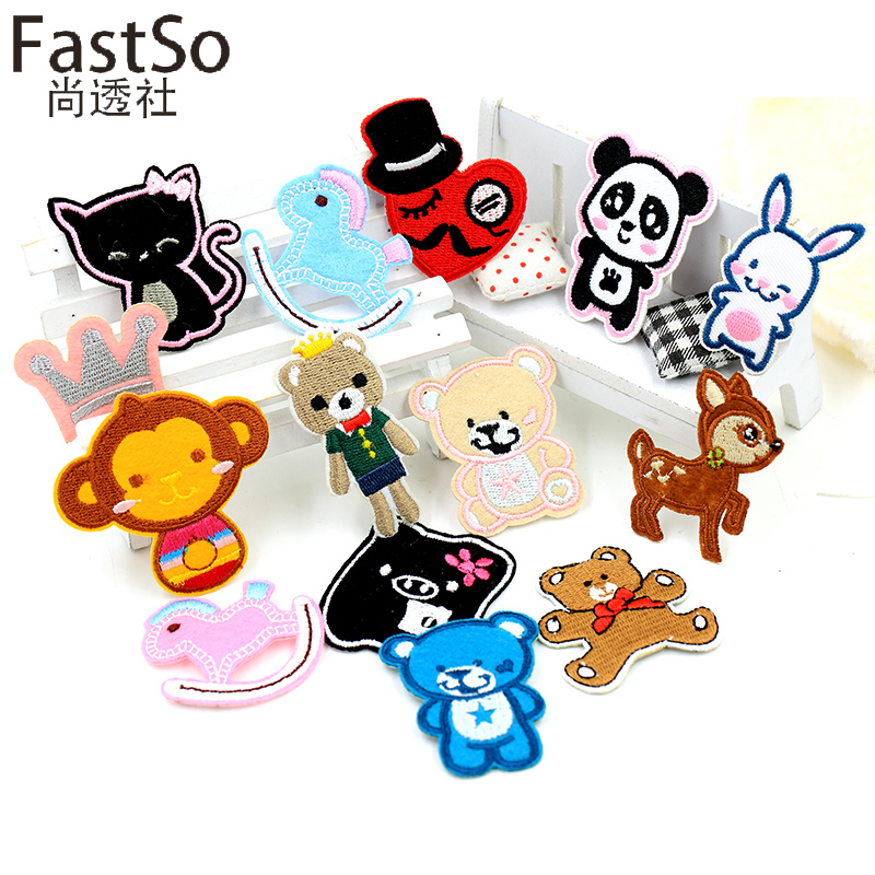 FastSo 1 Pcs Cartoon Clothes Heart Embroidered Patch for Clothing Iron on Cat Monkey Baby Pants Crown Bag Horse DIY Decoration