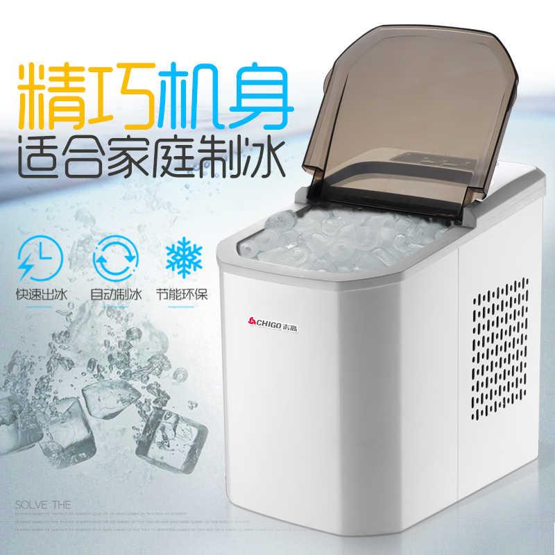 Uso de Água bar bar de Gelo máquina de fazer gelo Comercial máquina Totalmente automático de Domicílios Mini Rodada ice cube cubo de Gelo Que Faz A máquina