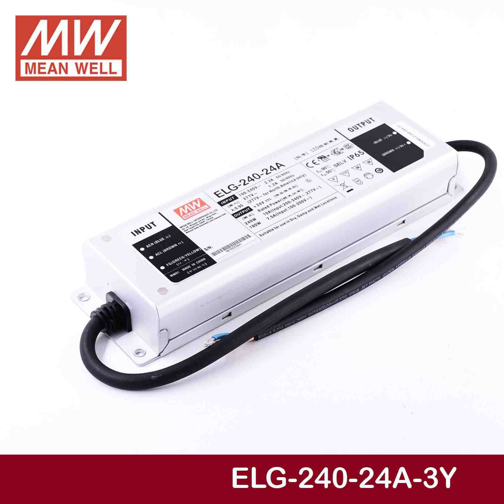 ELG-240-24A-3Y  Taiwan Meanwell 240W24V waterproof power LED street lighting adjustable current 10AELG-240-24A-3Y  Taiwan Meanwell 240W24V waterproof power LED street lighting adjustable current 10A