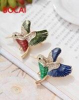 벌새 골동품 에나멜 유약 복고풍 브로치 스웨