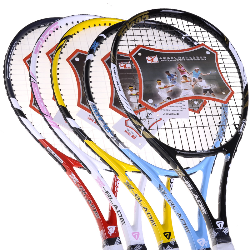 Adult carbon tennis racket beginner ultralight tennis racket prestrung, big head with carry bag -27inch