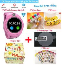 Vm50 Q360 dla dzieci smart watch z kamerą lokalizacja GPS WIFI dziecko smartwatch SOS otrzymać telefon zwrotny od śledzące dziecko zegarek PK Q528 Q610 Q100 tanie tanio Noctilucent Passometer Uśpienia tracker Wybierania połączeń Duże Trzy Igły Chronograph Pilot zdalnego sterowania Fitness tracker Odpowiedź połączeń Wiadomość przypomnienie Oświetlenie Przypomnienie połączeń
