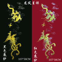 107*38cm Dragon Phoenix Sequined Clothing Patches Embroidery Dragon Patch for Fashion Clothes Decoration DIY Large Size