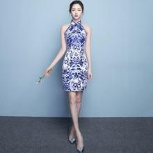 f09a9577b53 Traditional Chinese Wedding Cheongsam Retro Blue White Porcelain Slim  Embroidery Wedding dress the bride cheongsam Size