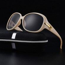 2017 Fashion Women Big Frame Polarized Sunglasses Classic Brand Designer diamond Shades Oversize Oval Shape Glasses Women UV400