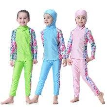 Мусульманских детей Плавание костюмы для девочек-мусульманок Плавание одежда Одна деталь Плавание костюм для младенцев купальный костюм для маленьких девочек, исламическое плавание костюмы дети Буркини