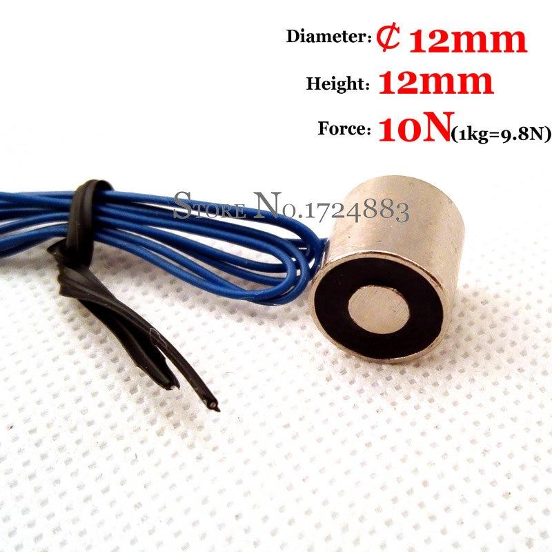 P12/12 Holding Electric Magnet Lifting DC6V 12V 24V 1Kg 10N Waterproof Electromagnet Solenoid отадоя зл 12